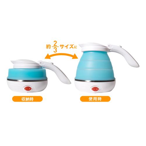 三好旅行染化折叠旅行水壶 0.5 L 白色 MBE-TK02/WH