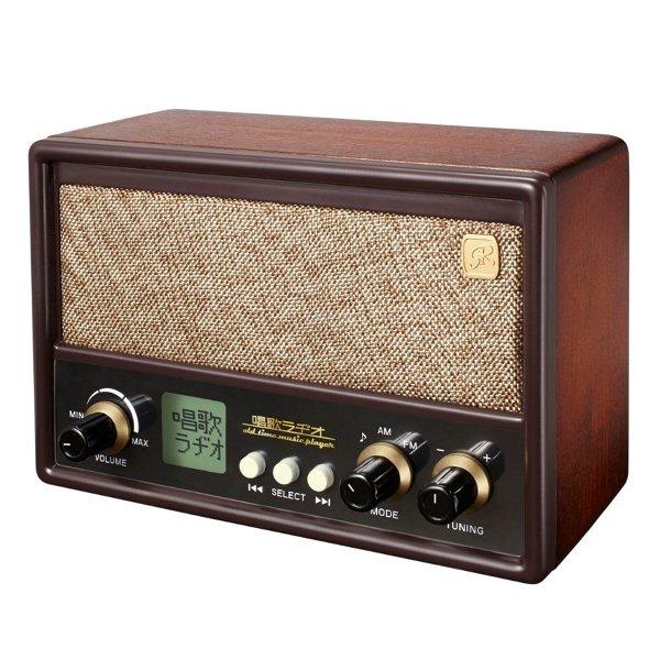 Wiz WiZ FM/AM radio with song player songs radio AC adapter set SRSET-01