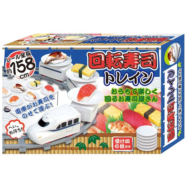迴转寿司 电车 KK-00316