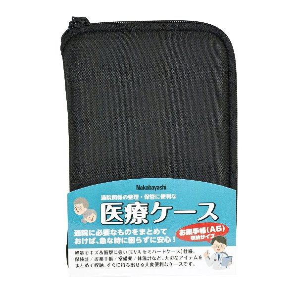 Nakabayashi medical case Black IF-3030BK lightweight, scratch and shock-resistant EVA case specifications