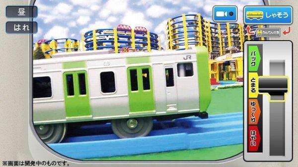 Tomy(takaratomy) 中国人民解放军铁路爱好驾驶 ! 双相机医生黄版包括电池