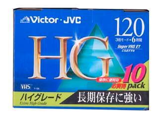 ビクター VHS ビデオテープ ハイグレード HG 120分 10巻パック 10T-120HGK※外装パッケージが破損しております(剥がれ・切れなど)