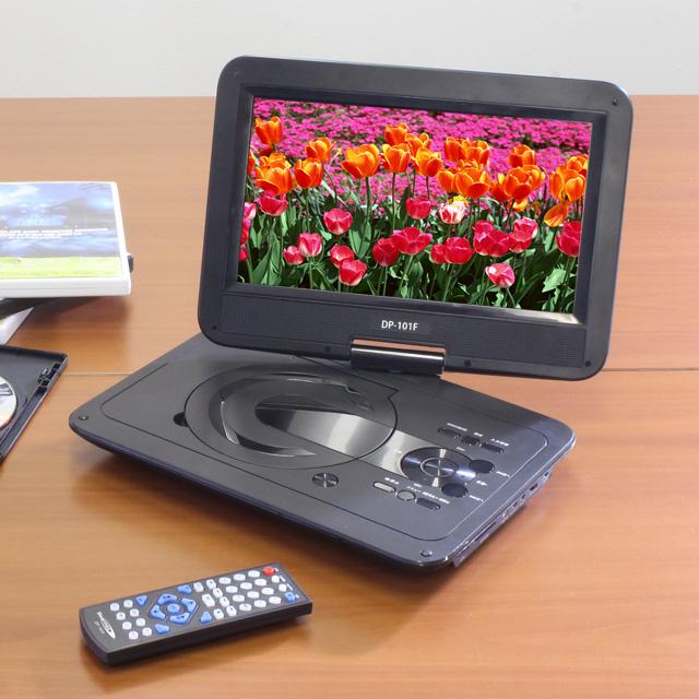 クマザキエイム テレビも見れる! 10.1インチポータブルDVDプレーヤー DP-101F