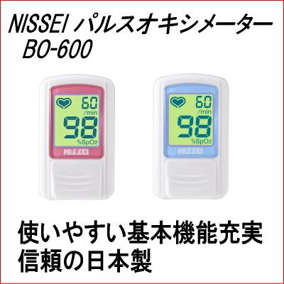 日本精密測器(NISSEI) 指先クリップ型パルスオキシメータ パルスフィット BO-600