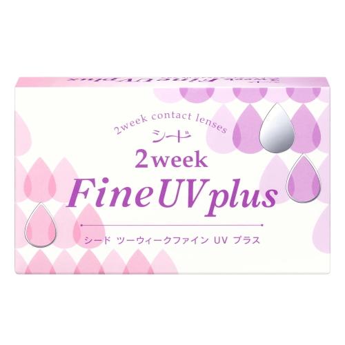 【送料無料】【8箱】シード 2weekFine UV plus 2週間使い捨てコンタクトレンズ 6枚入 8箱セット(2ウィークファインUVプラス)