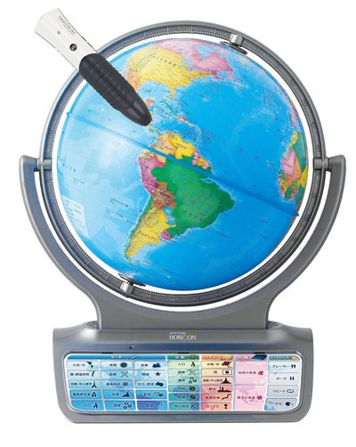 ドウシシャ しゃべる地球儀 パーフェクトグローブ ホライズン HORIZON PG-HR14【プレゼント付き♪単4アルカリ電池10本】, ニシカンバラグン 6806ab75