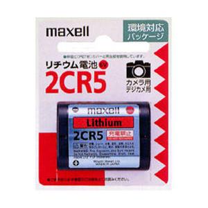 maxell マクセル カメラ用リチウム電池 smtb-u 2CR5.1BP 贈物 人気ブランド