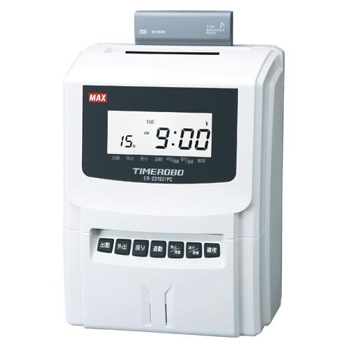 マックス PCリンクタイムレコーダ(90144) ER-231S2/PC【4902870791407】