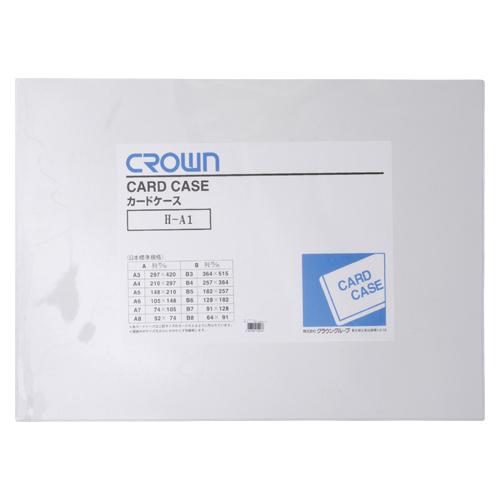 (人気激安) オフィス用品 文具 クラウン カードケース CR-CHA1-T ハード 4953349152076 A1 価格