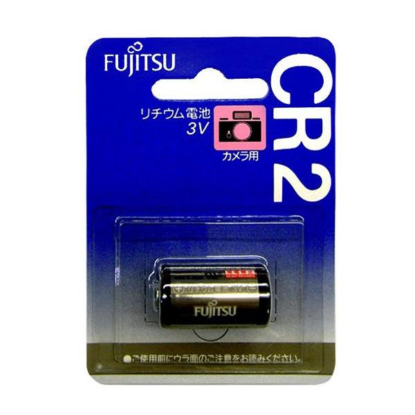 メール便以外の商品との同梱はできません メール便 富士通 安値 激安 激安特価 送料無料 FDK カメラ用リチウム電池 B CR2C