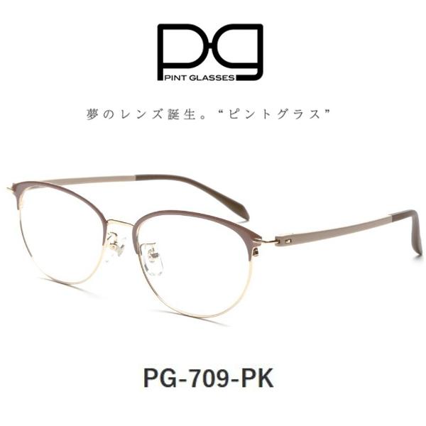 小松貿易 ピントグラス PG-709-PK ピンク 自分の目でピントを探すシニアグラス 個性的なボストンブロータイプ