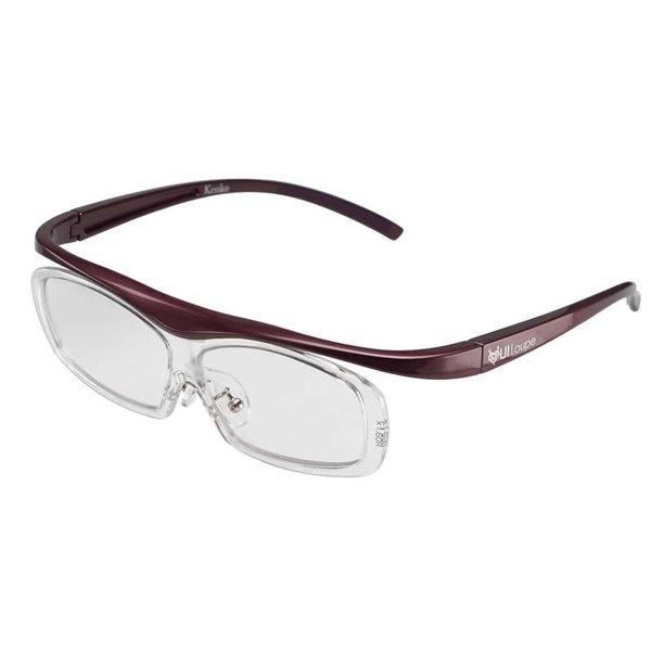 ケンコー・トキナー メガネ型 拡大鏡 (YUIルーペ)ユイルーペ レギュラーサイズ 1.6倍+1.89倍セット KTL-5104R パープル