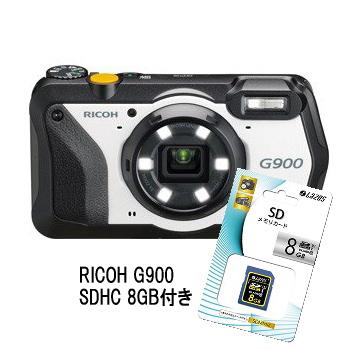 【2019年6月以降発売 SDHCカード8GB付】リコー 工事現場仕様 防水・防塵・業務用デジタルカメラ RICOH G900