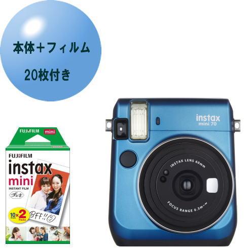 (フィルム20枚セット)富士フィルムチェキ instax mini70N ブルー+フィルム20枚付