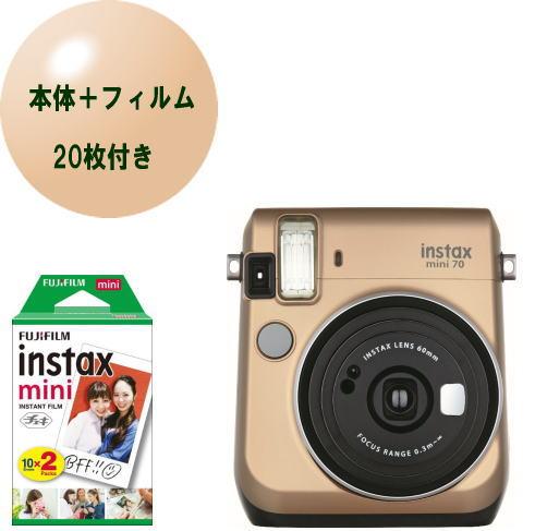 (フィルム20枚セット)富士フィルムチェキ instax mini70N ゴールド+フィルム20枚付