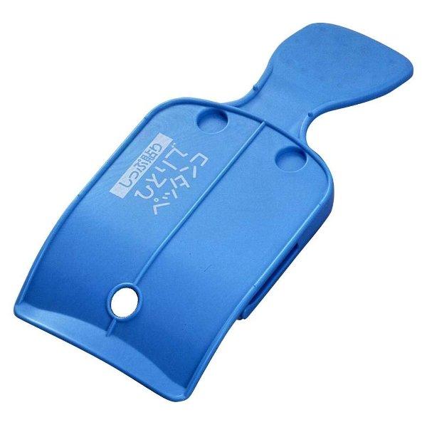 もう貼ってもらわなくても大丈夫!肩や腰、身体の正面、腕や脚等にもシワなく自分で貼れます スマイルキッズ しっぷ貼り ひとりでペッタンコ ブルー SMILE KIDS ASH-10BL ひとりで湿布が貼れる!