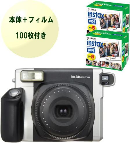 富士フィルム(FUJIFILM)インスタントカメラ instax wide 300+フィルム100枚付