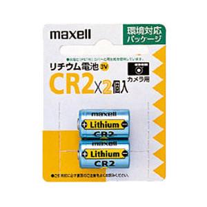 メール便以外の商品との同梱はできません メール便 新作続 爆売りセール開催中 maxell マクセル カメラ用リチウム電池 CR2.2BP