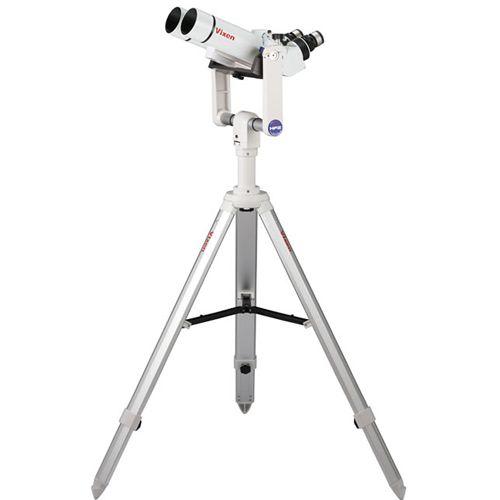 Vixen 対空双眼鏡セット HF2-BT125-A【お取り寄せ】