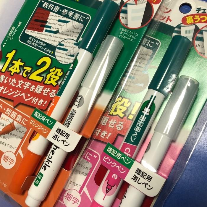 暗記ノート 暗記用ペンセット マークシート用鉛筆 至高 新商品