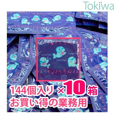 コンドーム/サガミ ラブタイム スタンダードP 144コ入×10箱 相模ゴム工業業務用だからたっぷり入ってお手ごろ価格!送料無料♪ こんどーむ