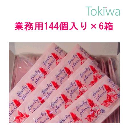 コンドーム/ワールドリボンスペシャル 6箱 コンドーム業務用!たっぷり144個(1グロス)入ってお得価格♪送料無料! こんどーむ