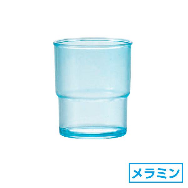 市場 食洗機対応 スタッキング 段付コップ マリン グラス !超美品再入荷品質至上! 樹脂製タンブラー 90-H-69-11 コップ 業務用 メラミン ピッチャー 日本製