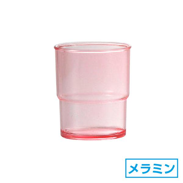 食洗機対応 スタッキング 人気海外一番 段付コップ チェリー グラス 樹脂製タンブラー メラミン 90-H-69-13 ピッチャー 日本製 業務用 SALE開催中 コップ