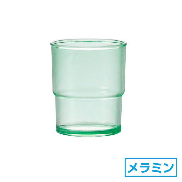 食洗機対応 激安特価品 スタッキング 段付コップ フォレスト グラス 樹脂製タンブラー 日本製 ピッチャー メラミン 特別セール品 コップ 90-H-69-14 業務用