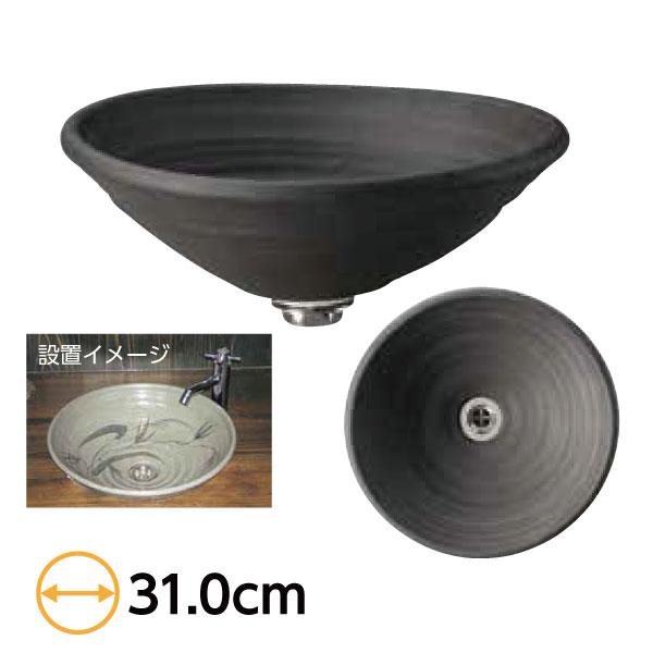 炭化黒焼締 31cm 手洗鉢 金具付 インテリア 手洗鉢 日本製 美濃焼 業務用 15-754-11-205-sp