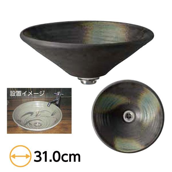 灰釉 31cm 手洗鉢 金具付 インテリア 手洗鉢 日本製 美濃焼 業務用 15-754-14-205-sp
