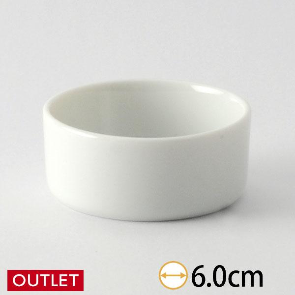 公式 小皿を特別価格セール アウトレット 数量限定 在庫限り 白 6cm小皿 和食器 業務用 美濃焼 小皿 toku-015 半額 日本製 処分品 セール