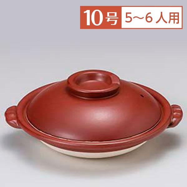 鉄赤すっぽん鍋 10号 和食器 陶板 土鍋 多機能 日本製 萬古焼 業務用 26-409-076-su