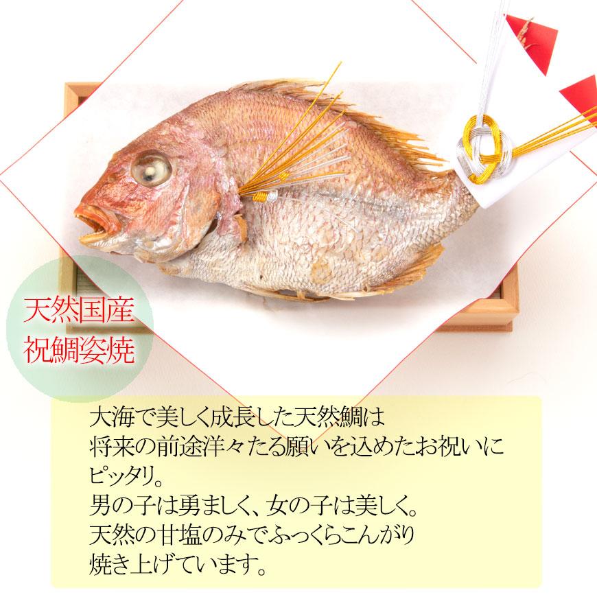 お食い初め【お食い初め料理セットβ版(冷凍ver)】これがあればお食い初めが出来ます。(お食い初めの解説書付)お祝い膳!天然の鯛・歯固めの石付セット。百日祝い│お食い初め後の鯛めしレシピ付。