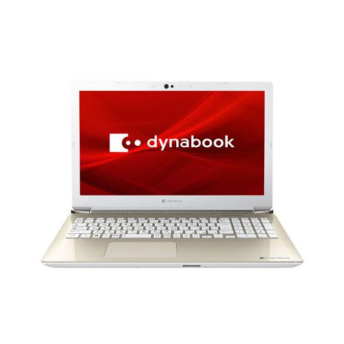 dynabook P2T9KPBG(サテンゴールド) dynabookTシリーズ 15.6型液晶