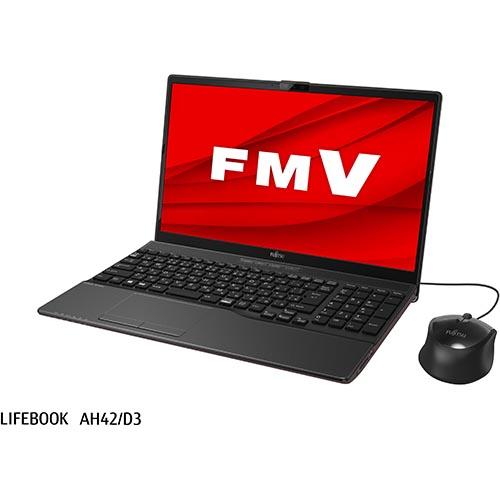 【長期保証付】富士通 FMVA42D3B(ブライトブラック) LIFEBOOK AHシリーズ 15.6型液晶