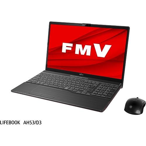 【長期保証付】富士通 FMVA53D3B(ブライトブラック) LIFEBOOK AHシリーズ 15.6型液晶