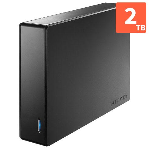 IODATA HDJA-UT2R 外付けHDD 2TB USB3.1Gen1(USB3.0) /USB2.0接続