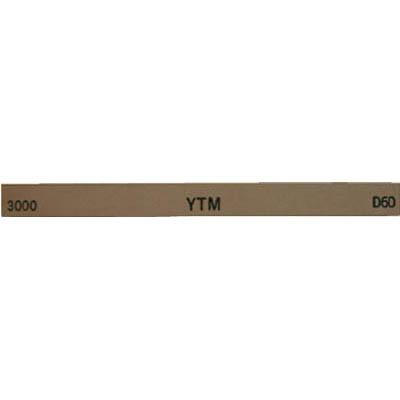 大和製砥所 M43F3000 金型砥石 YTM 3000