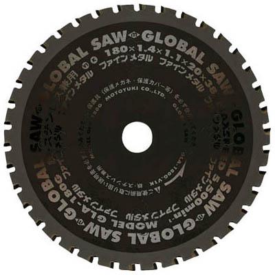 モトユキ GLA-180G 鉄・ステンレス兼用
