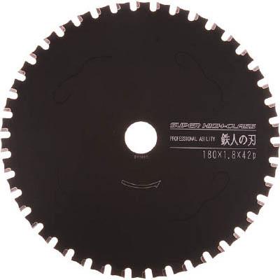 アイウッド 99456 鉄人の刃 スーパーハイクラス Φ355