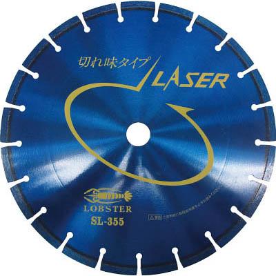 ロブテックス SL35522 ダイヤモンドホイール レーザー(乾式) 358mm 穴径22mm