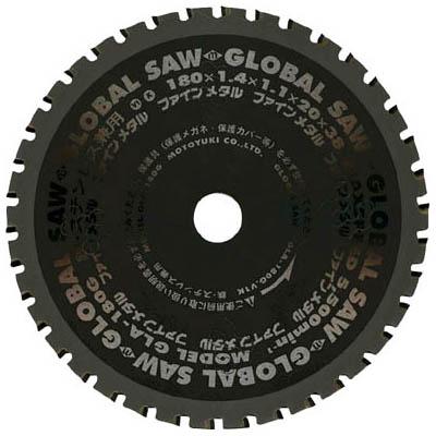 モトユキ GLA-305K 鉄・ステンレス兼用 GLA-305KX54
