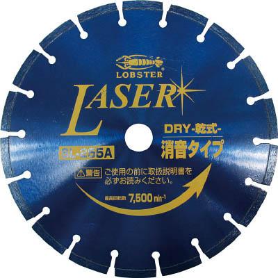 ロブテックス SL255A254 ダイヤモンドホイール NEWレーザー(乾式) 255mm穴径25.4mm