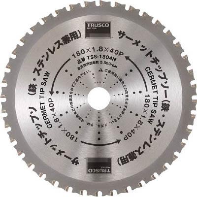 トラスコ中山 TSS-30556N サーメットチップソー 305X56P