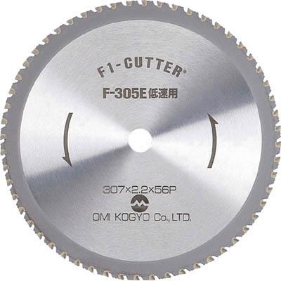 大見工業 F-355E 定番の人気シリーズPOINT ポイント 贈物 入荷 F1カッター スティール用 355mm
