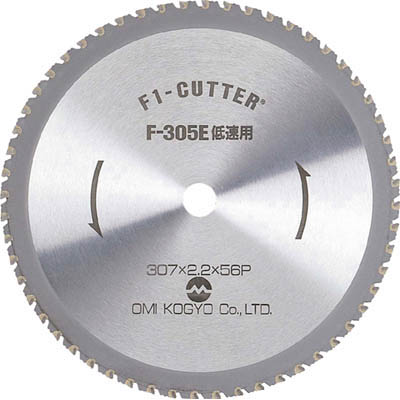大見工業 F-305T F1カッター スティール用 305mm
