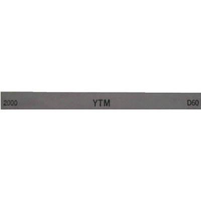 大和製砥所 M46D2000 金型砥石 YTM 2000