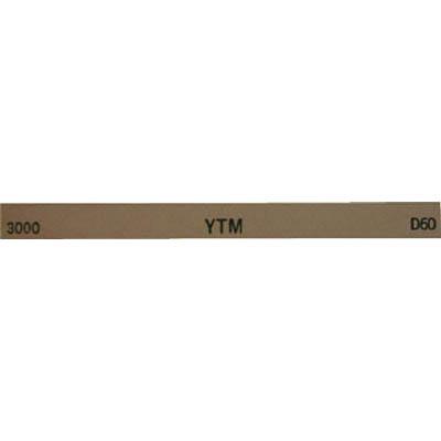 大和製砥所 M46D3000 金型砥石 YTM 3000