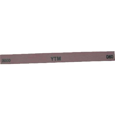 大和製砥所 M43D3000 金型砥石 YTM 3000
